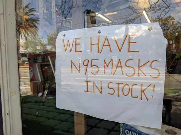sign lets people know that n95 masks are in stock