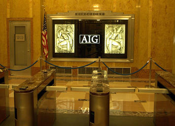 800px-AIG_Lobby_at_70_Pine_Street.jpg