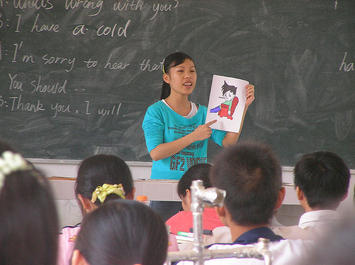 800px-Student_teacher_in_China.jpg