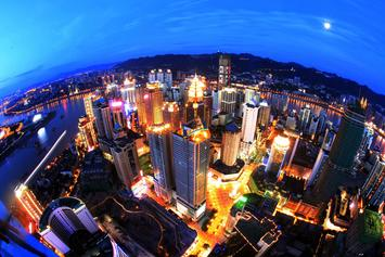 Chongqing_Night_Yuzhong.jpg