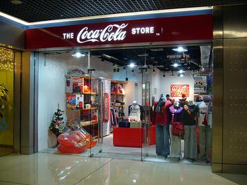 Coca-Cola Store; Beijing.jpg
