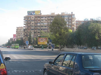 Damascus modern apartment.jpg