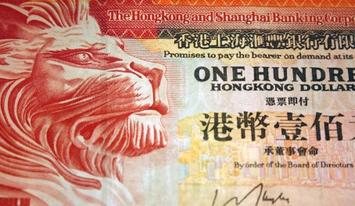Hong Kong Currency-iStock_000002271855XSmall.jpg
