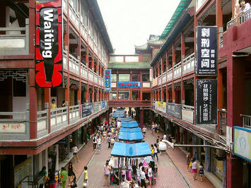 Mianyang; downtown mall.jpg