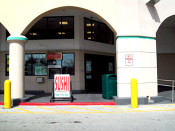 Publix_Entry_Sun_Aft.png