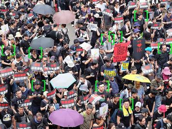 Voa_hong_kong_protest_16june2019_4-3.jpg