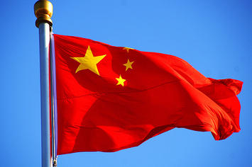 china-flag.jpg