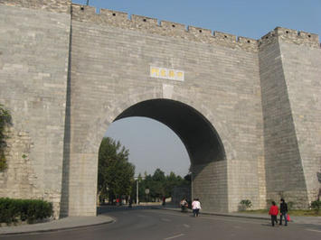 gate-nanjing.jpg