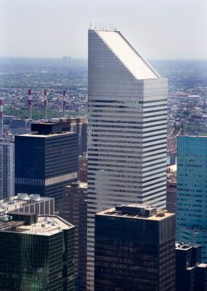 Citicorp Trust Bank. -Citicorp Bldg.jpg