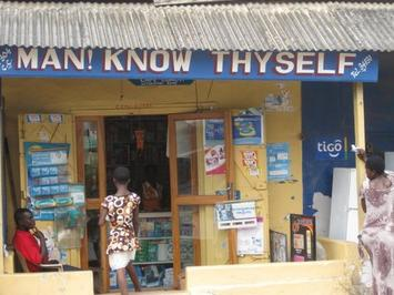 knowthyselfpharmacy.jpg