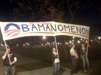 obamanomenon.jpg