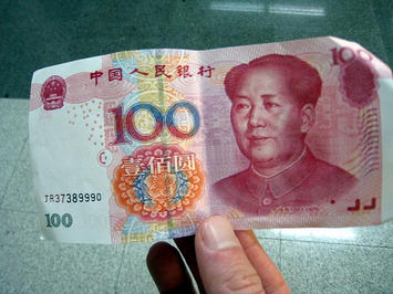 renminbi-its money comrade.jpg