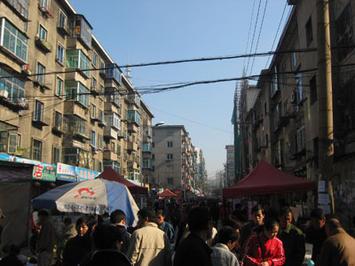 wend-china.JPG