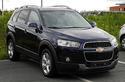 Chevrolet_Captiva_(Facelift)_–_Frontansicht,_17._Juli_2011,_Mettmann.jpg