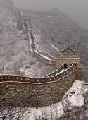 great-wall-china.jpg