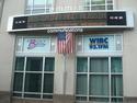 wibc-studio.jpg
