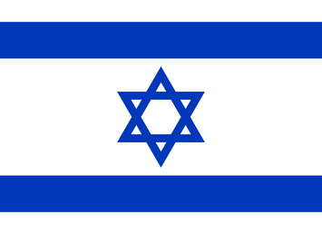 Flag_of_Israel.png