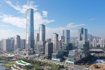 MFG_No1_Shenzhen_Bay_in_Weilanhaian_District2020.jpg