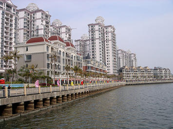 Shenzhen- Luxury Apartments in China.jpg