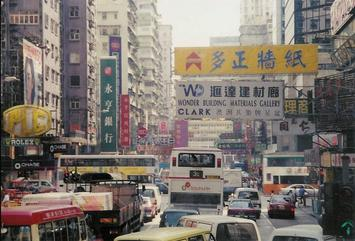 hk traffic.jpg