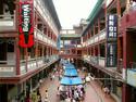 Mianyang; downtown mall.jpg