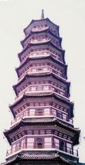 pagoda1.jpg